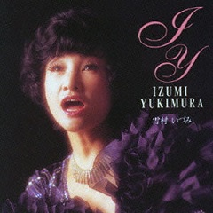 M_yukimuraizumi_vicl41069