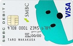 Cardspopupcard02